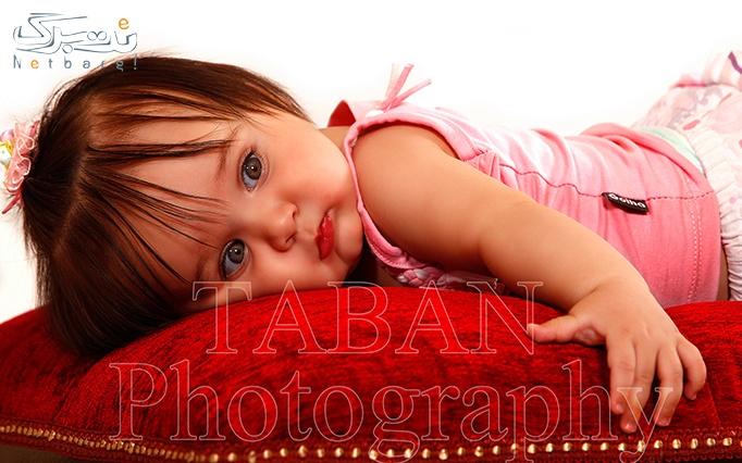 خلق تصاویر زیبا در آتلیه تابان