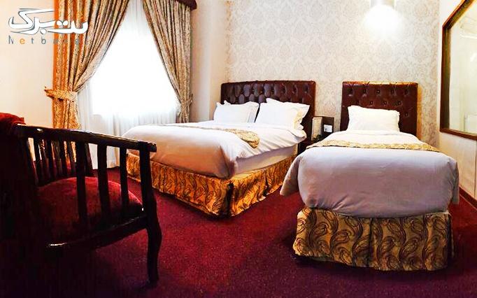 اقامت فولبرد در هتل 3 ستاره شارستان