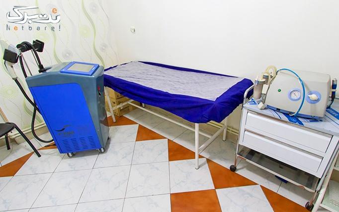 میکرودرم در مطب دکتر شریفی