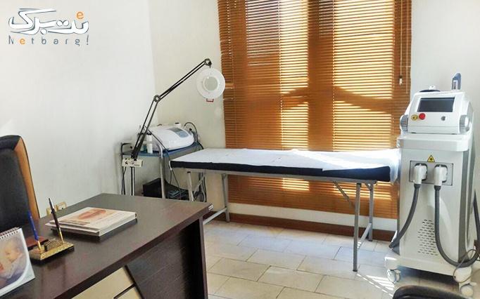 لیفت صورت در مطب دکتر سلطانی