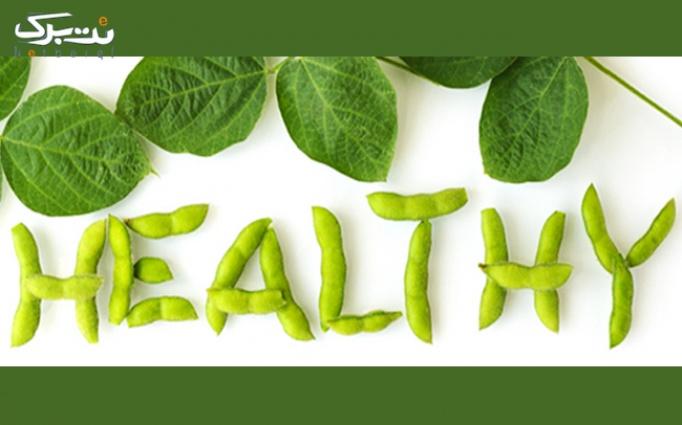 نت برگ آنی: مشاوره تغذیه و رژیم درمانی
