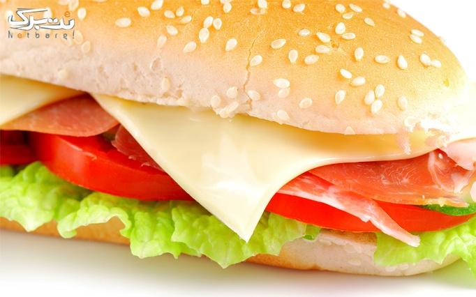 فست فود آرنا با منو ساندویچ های فوق العاده خوشمزه