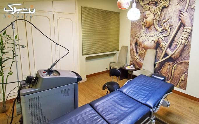 لیزر الکساندرایت آپوجی در مطب خانم دکتر مهرابی