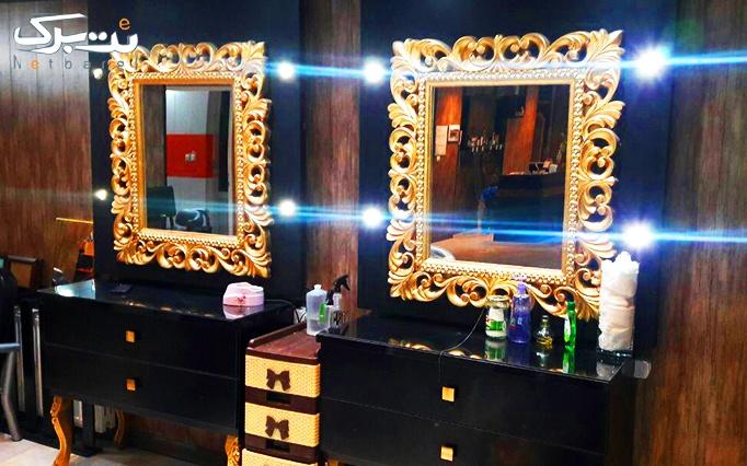 طرح حنا در آرایشگاه دیانا