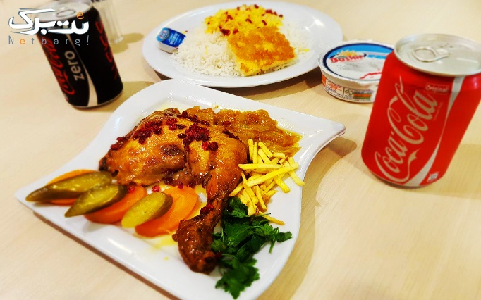 کترینگ خسروانی خورش با منو باز غذای ایرانی
