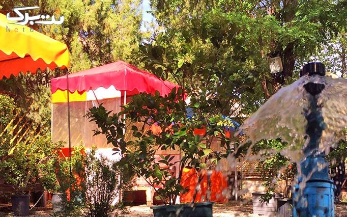 باغ رستوران امپراطور با منو باز غذای ایرانی