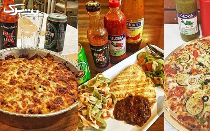 پیتزا دوژه با منوی متنوع پیتزا و خوشمزه ها