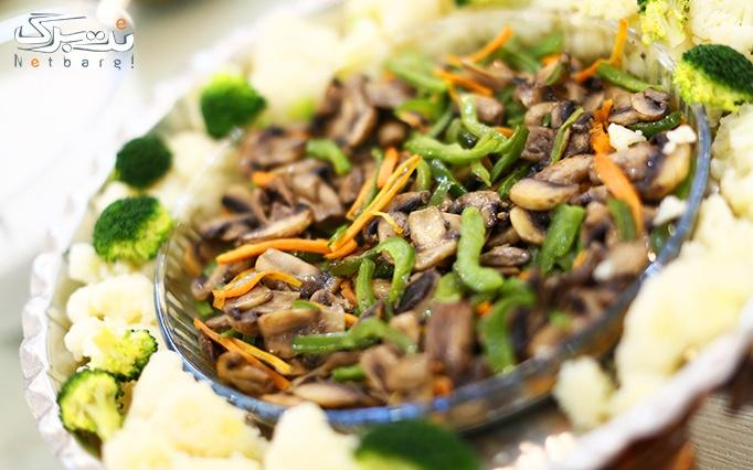 رستوران میزبان با منوی غذا و پیش غذاهای خوش طعم