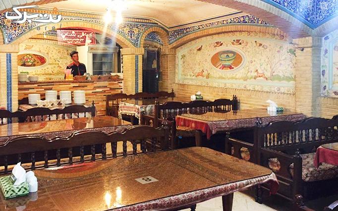 رستوران و سفره خانه چهل ستون با منو غذای ایرانی