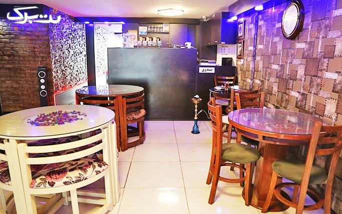 کافه سنتی دالون دراز با سرویس چای سنتی دو نفره