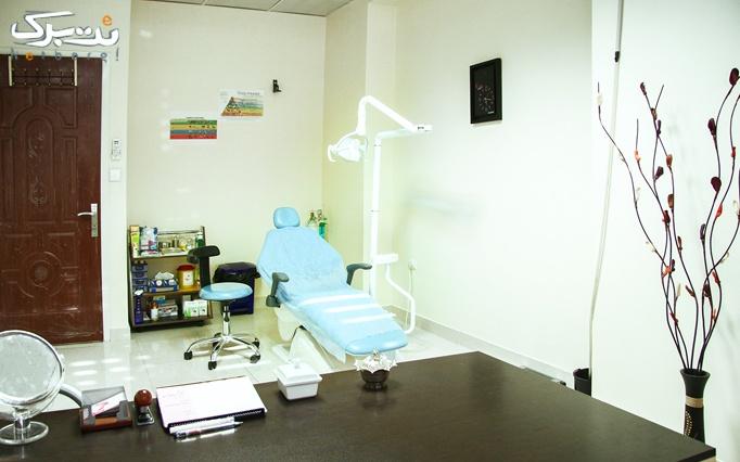 بوتاکس کل صورت در مطب دکتر امامی نسب