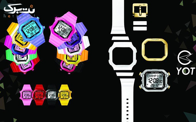 ساعت مچی دیجیتال champion از پارند رستار