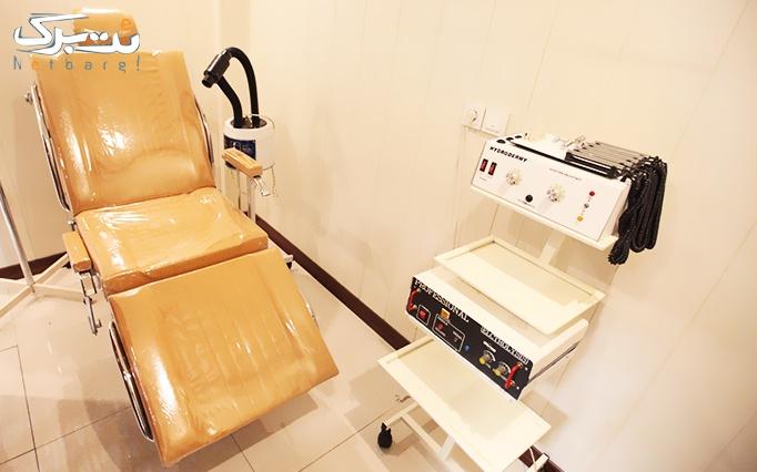 مزوتراپی سر یا صورت در مطب دکتر بیان