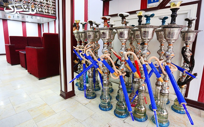 کافه عربی حلما با سرویس چای سنتی دو نفره (مخصوص)