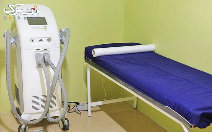 لیزر ایلایت در مطب دکتر فخر مقدم