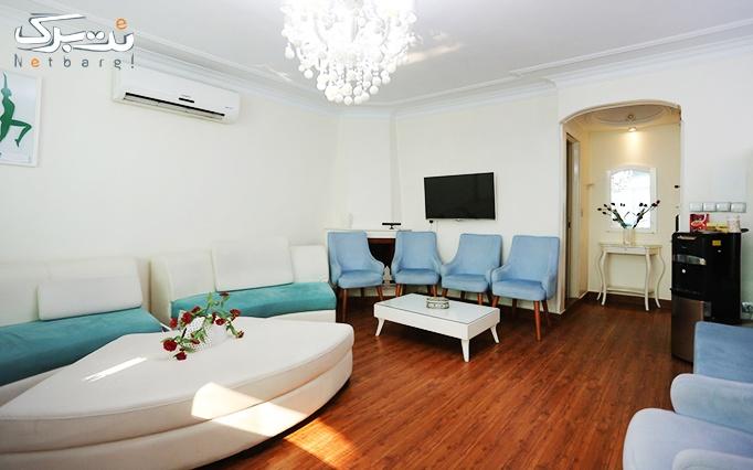 لیزر الکساندرایت در مطب خانم دکتر رساء