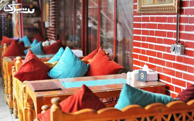 کافه و سفره خانه فاراد با منوی غذایی و چای سنتی