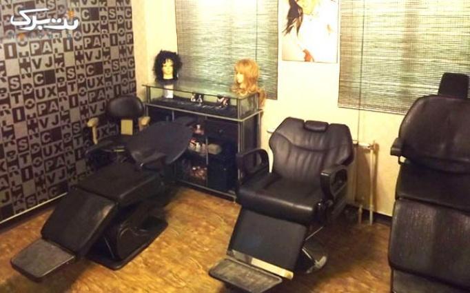 خدمات آرایشی در سالن زیبایی رژان