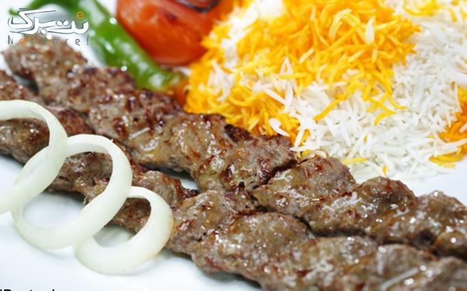 رستوران قصر یاس vip با منو غذای ایرانی