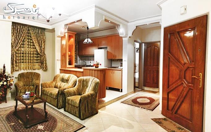 اقامت + صبحانه در هتل  آپارتمان2 ستاره صافات