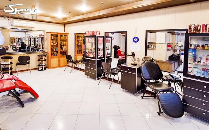 آموزش شینیون در آموزشگاه نیکرو
