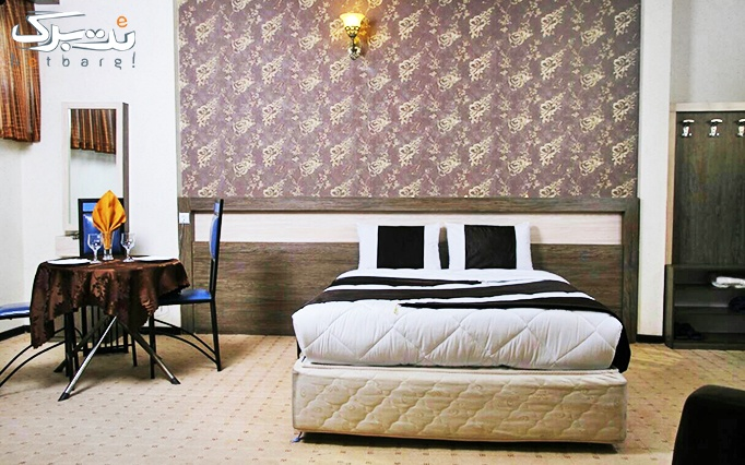 اقامت در هتل 2 ستاره صدف