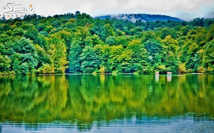 دریاچه الیمالات (عروس مازندران)