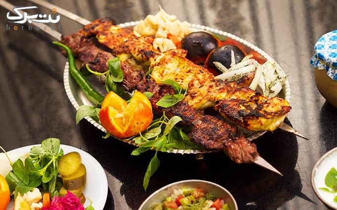رستوران کته کبابی آرتاویل با منوی غذاهای اردبیلی