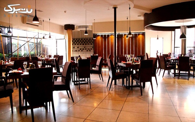 رستوران فرنی با منو باز غذاهای ایتالیایی