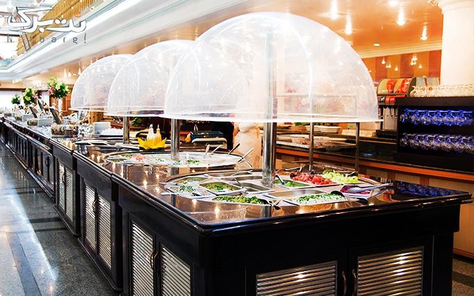 هتل بین المللی قصر با بوفه آزاد شام رستوران مرسده
