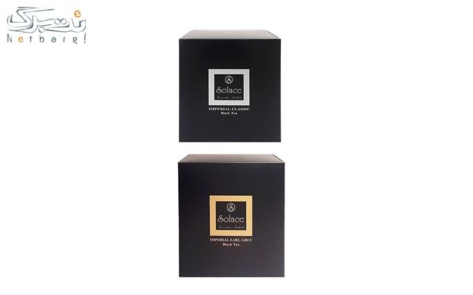 چای امپریال کلاسیک + ارل گری 450 گرمی سولیس