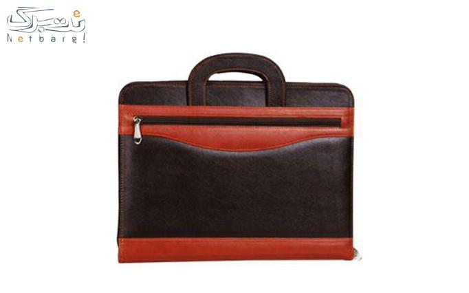 کیف مدل دسته مخفی از آریا چرم