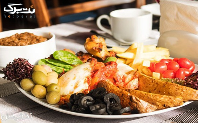بوفه مجلل صبحانه در رستوران هتل بلوط