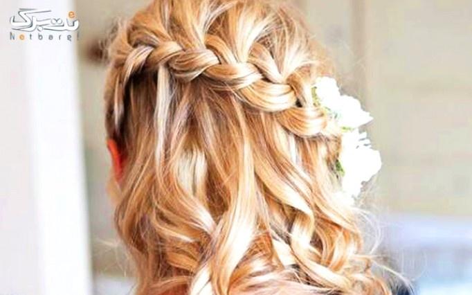 بافت مو در سالن زیبایی میترا رشیدی