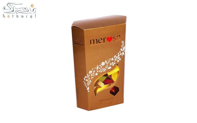 شکلات پذیرایی طلایی رنگ از شکلات مروسا