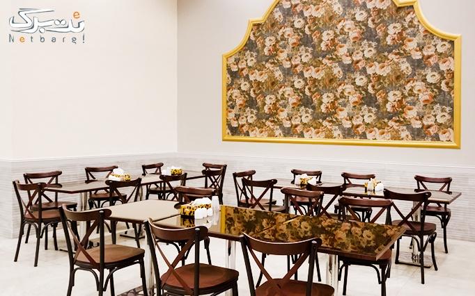 فودکورت پانوراما با منوی باز غذاهای متنوع