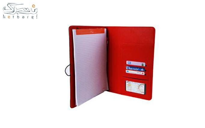 فولدر همایشی همراه با دفترچه یادداشت از آریا چرم