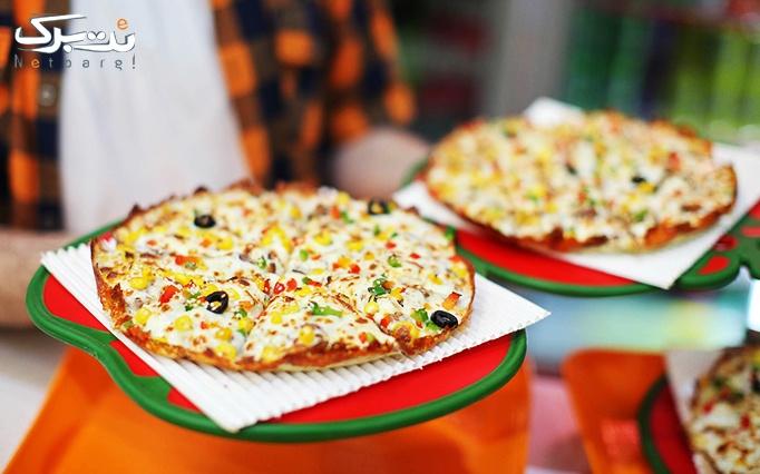 فست فود سه سین با منوی غذاهای متنوع و لذیذ