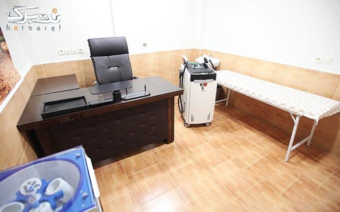 دستمزد تزریق بوتاکس در مطب دکتر ضرغامی