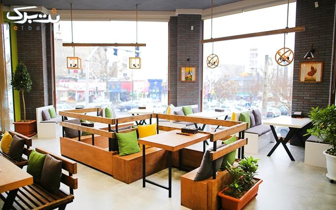 کافه آگر با منوی باز نوشیدنی های سرد و گرم