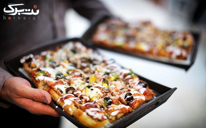پیتزا بیست لقمه قارچ طلایی با منوی باز