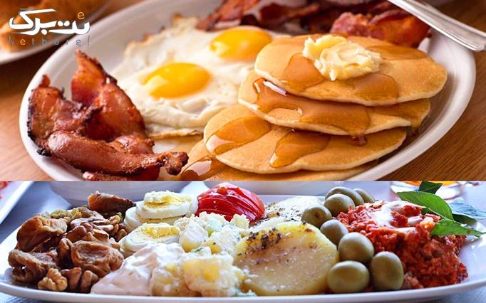 کافه رستوران امیر چاکلت با بوفه صبحانه