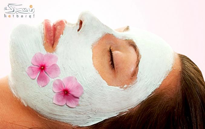 پاکسازی پوست در آرایشگاه دختر پایتخت