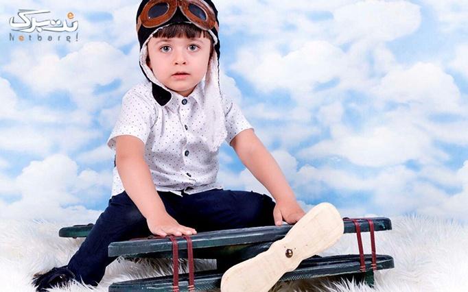 آتلیه مانیاد با بهترین عکسها