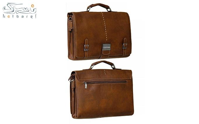 کیف چرم اسپورت از فروشگاه کیف کلاسیک