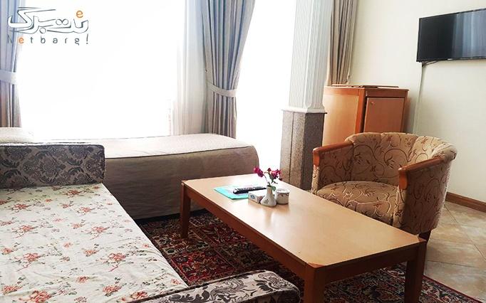 اقامت در هتل آپارتمان دیانا