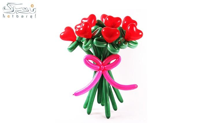 گل شاخه ای بادکنکی از بادکنک مینیاتور