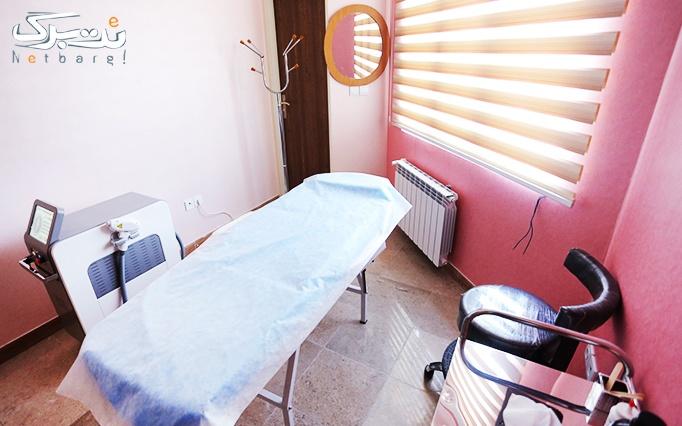 لیزر دایود در مطب دکتر عامری