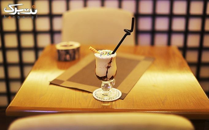 کافه رزشید با منوی باز کافی شاپ