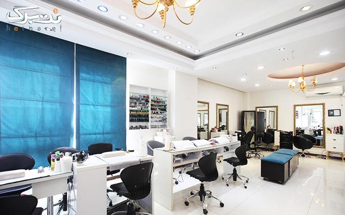 دستمزد اکستنشن مو در سالن زیبایی نیلوفر آبی